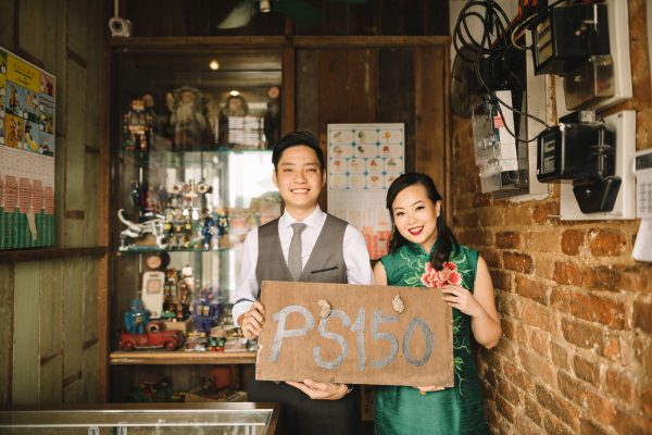 PS150 Bar Pre-Wedding